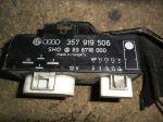 Блок управления вентилятором охлаждения радиатора ДВС - Volkswagen Passat (B4) (1993->1996)